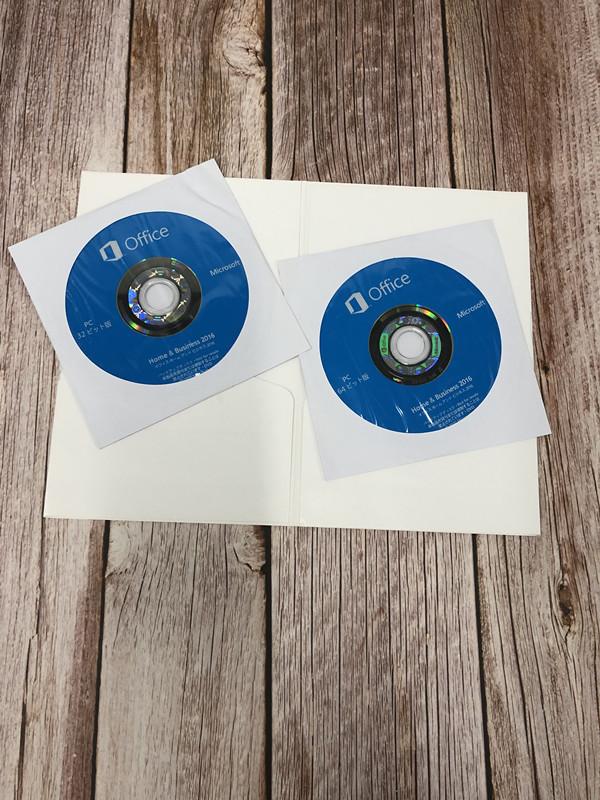 安い価格 Microsoft Office Home&Business 2016 DVDセット キー付け 国内発送 1円スタート
