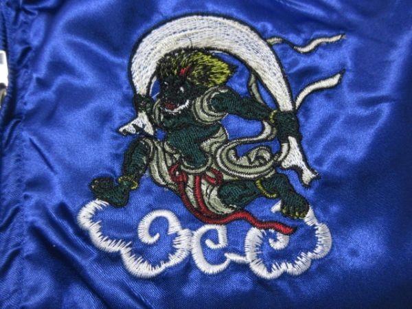 ★/ 【新品】鏡花水月『風神雷神』刺繍 サテン スカジャン ブルゾン スーベニアジャケット 青 Lサイズ ■管理番号L18536AWS19-180425-19-44_画像6