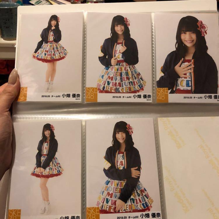 SKE48 小畑優奈 個別生写真5枚セット2018.03