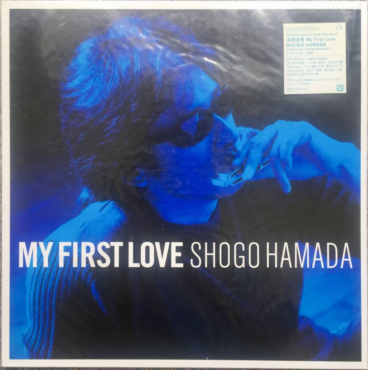 極美盤 シール帯付き 浜田省吾 - MY FIRST LOVE ブックレット完備 限定盤 HAMADA SYOGO CITY POP LIGHT MELLOW 和モノ アナログレコード LP_画像1