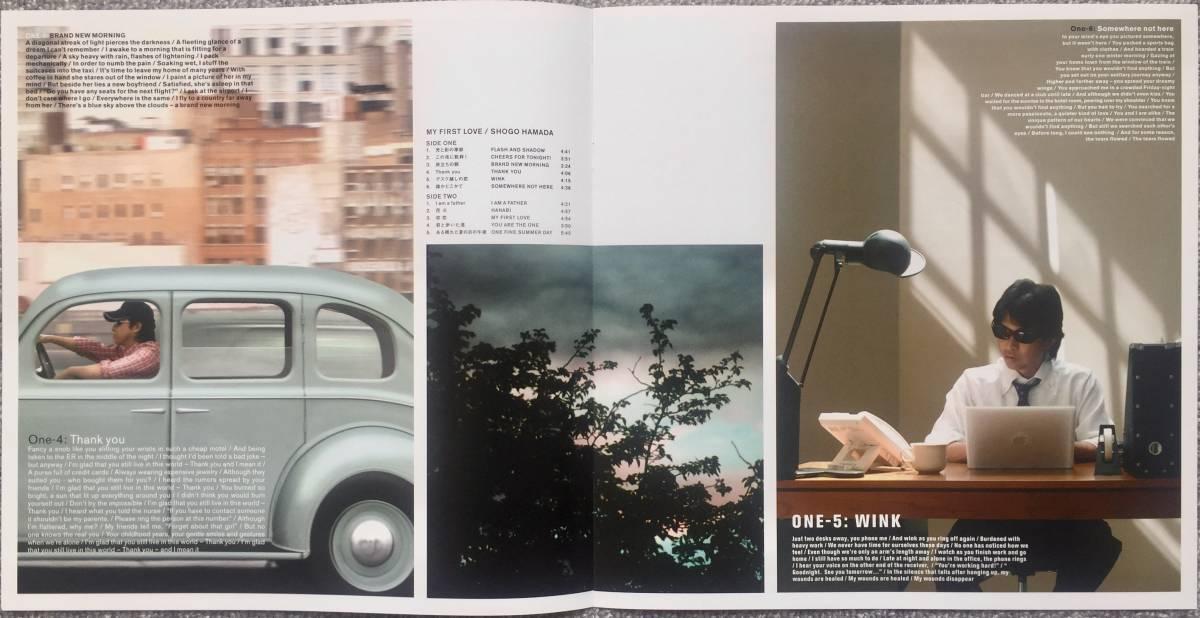 極美盤 シール帯付き 浜田省吾 - MY FIRST LOVE ブックレット完備 限定盤 HAMADA SYOGO CITY POP LIGHT MELLOW 和モノ アナログレコード LP_画像5
