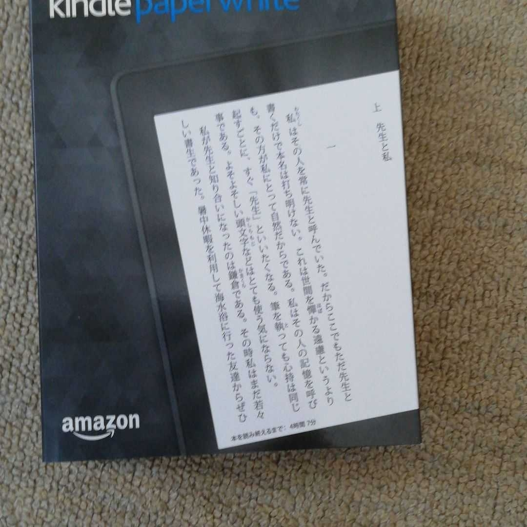 [送料無料]Kindle Paperwhite 32GB 広告なし 第7世代 中古品_画像2