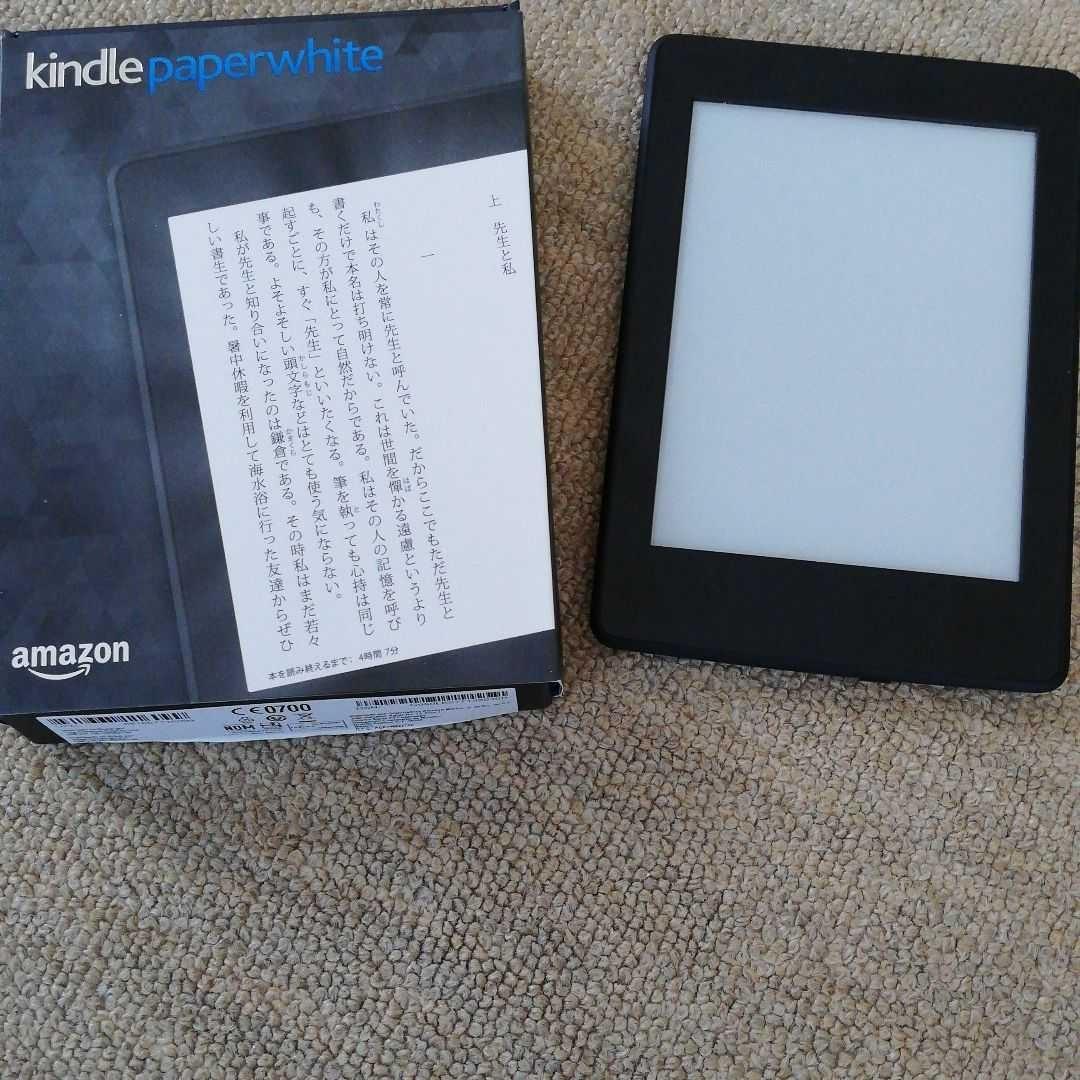 [送料無料]Kindle Paperwhite 32GB 広告なし 第7世代 中古品