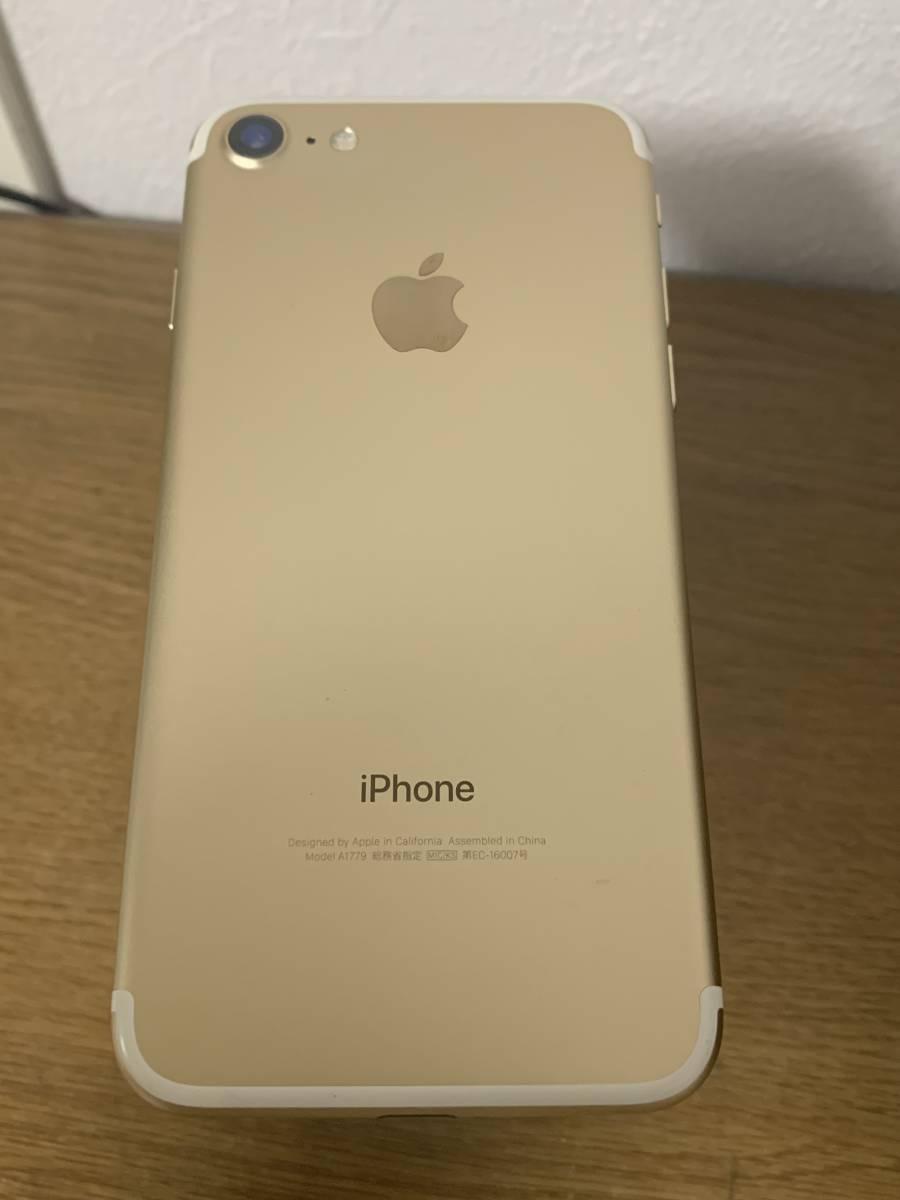バッテリー 82% 利用制限◯ au 中古美品 iPhone7 128GB ゴールド アクティベートロック解除済み IOS 12.3_画像6