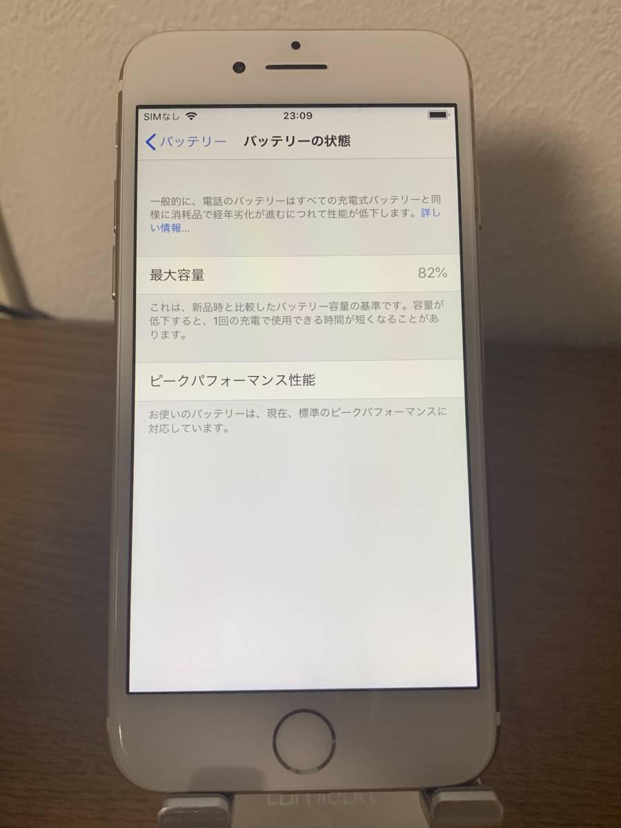 バッテリー 82% 利用制限◯ au 中古美品 iPhone7 128GB ゴールド アクティベートロック解除済み IOS 12.3_画像8