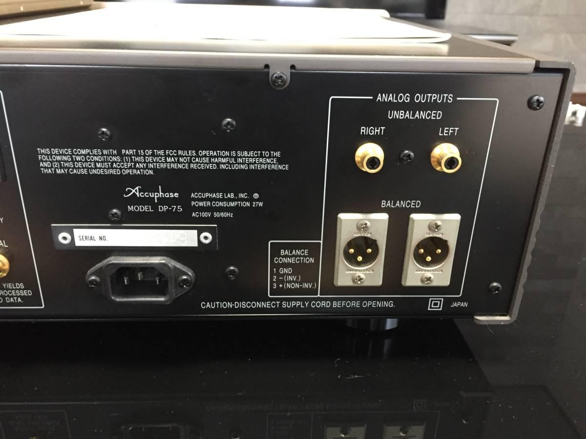 ☆ ジャンク アキュフェーズ CDプレーヤー DP-75 ゴールド リモコン付 Accuphase _画像10