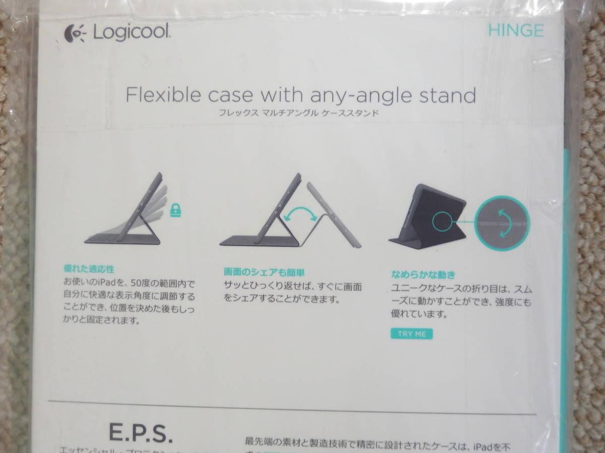 新品 LOGICOOL  フレックスケース  iCO740R ブラック 即決 フレックス マルチアングル ケーススタンド_画像3