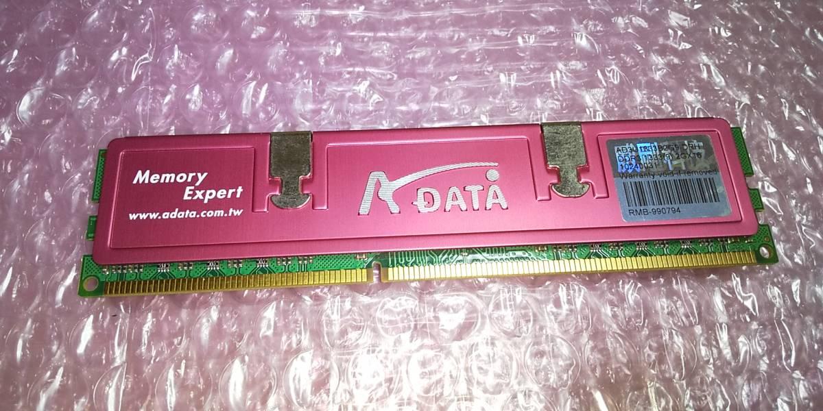 【ジャンク】自作デスクトップ Phenom II X2 550 GeForce 9800 GT メモリ4GB【電源入りませんでした】 _画像9
