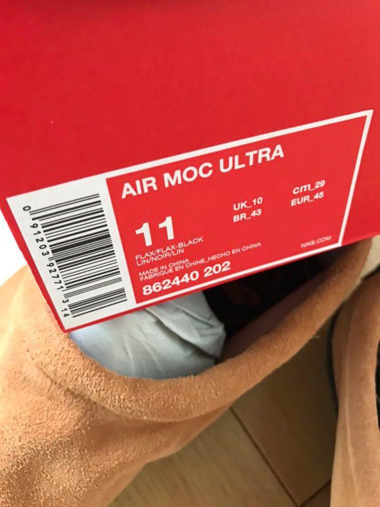 正規29cm新品未使用NIKE ナイキ AIR MOC ULTRA エアモックウルトラ 17HO ブラウン 862440 202FLAX/FLAX BK ACG_画像6