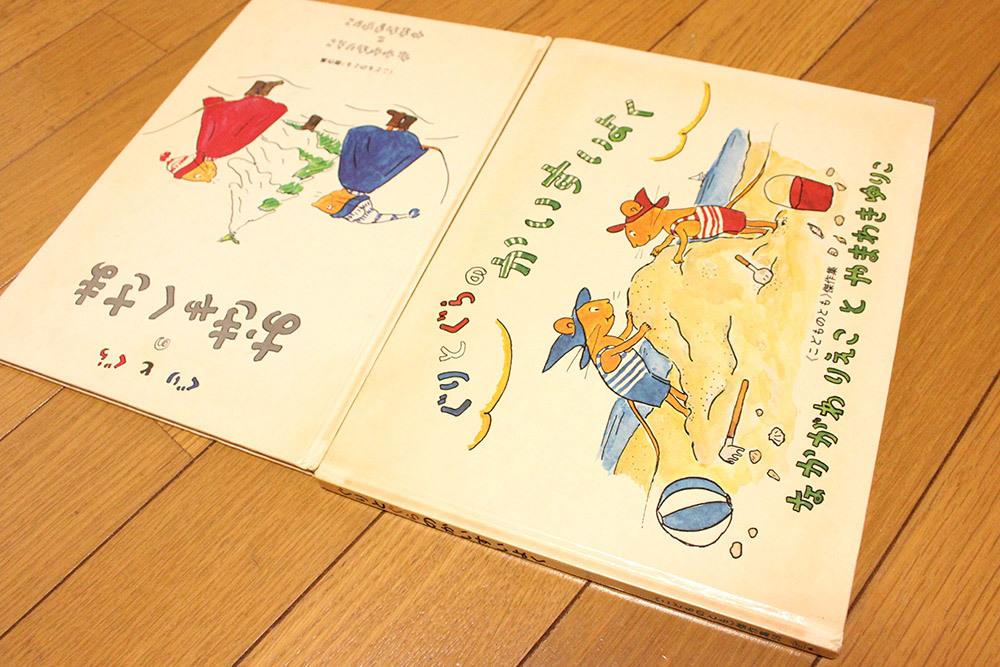 2冊は経年の色あせがあります
