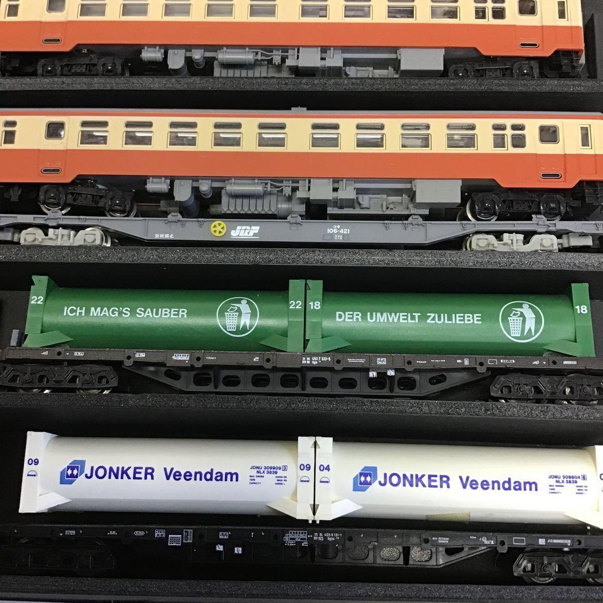 Nゲージ 客車・貨物15両セット_画像4