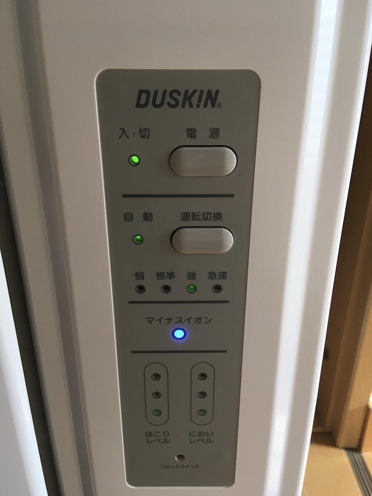ダスキン DUSKIN 空気清浄機 クリーン空間 中型 室内 タバコ ホコリ 消臭 脱臭 対策 空調DAC-6 ホワイト 2_画像9