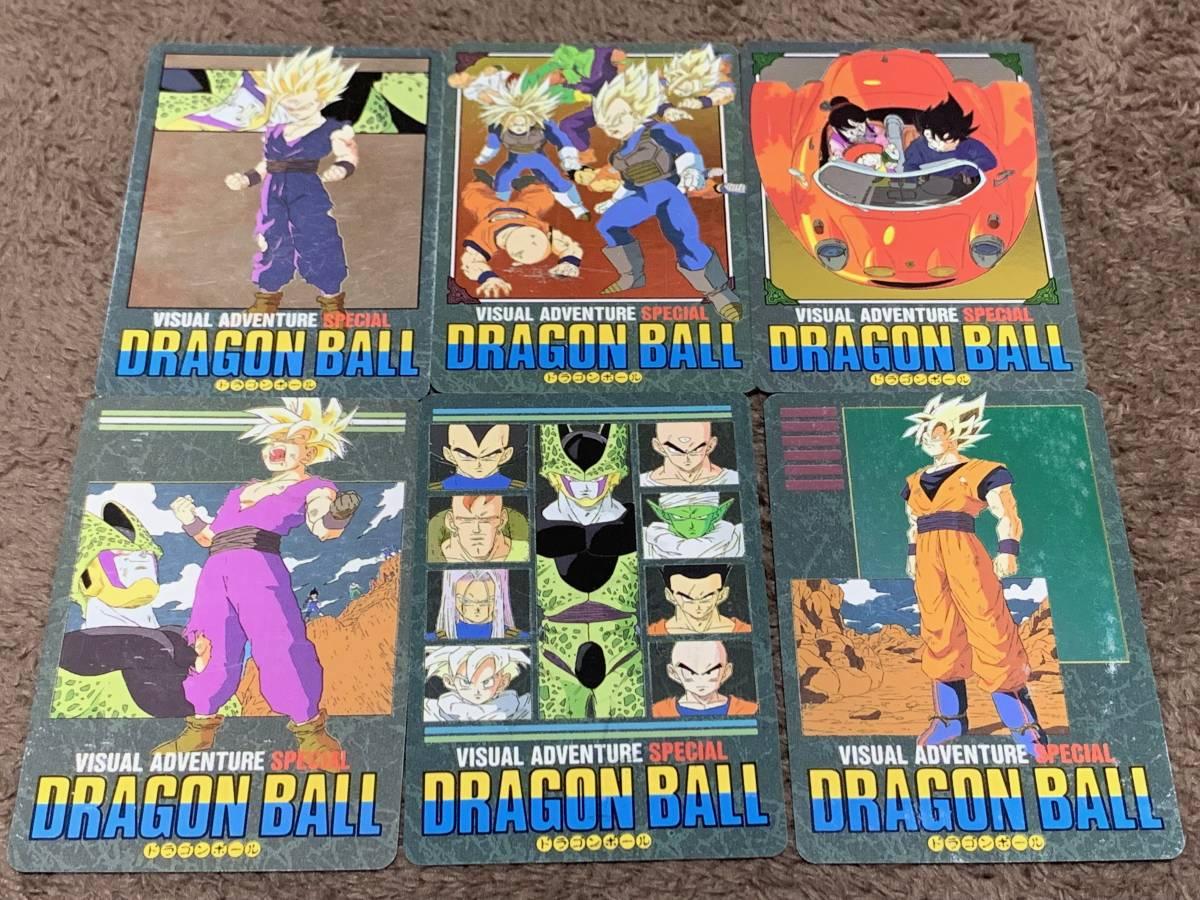 ドラゴンボールカードダス ビジュアルアドベンチャー スペシャル(42種類) フルコンプ