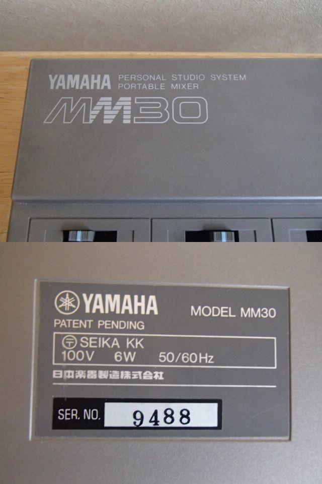 M13★YAMAHA MM30 PERSONAL STUDIO SYSTEM PORTABLE MIXER★_画像6