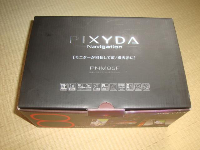 新品 未使用 正規品 セイワ製 PIXYDA PNM85F 8V型 フルセグ 地デジ ポータブル ナビ 地図更新 3年間無料