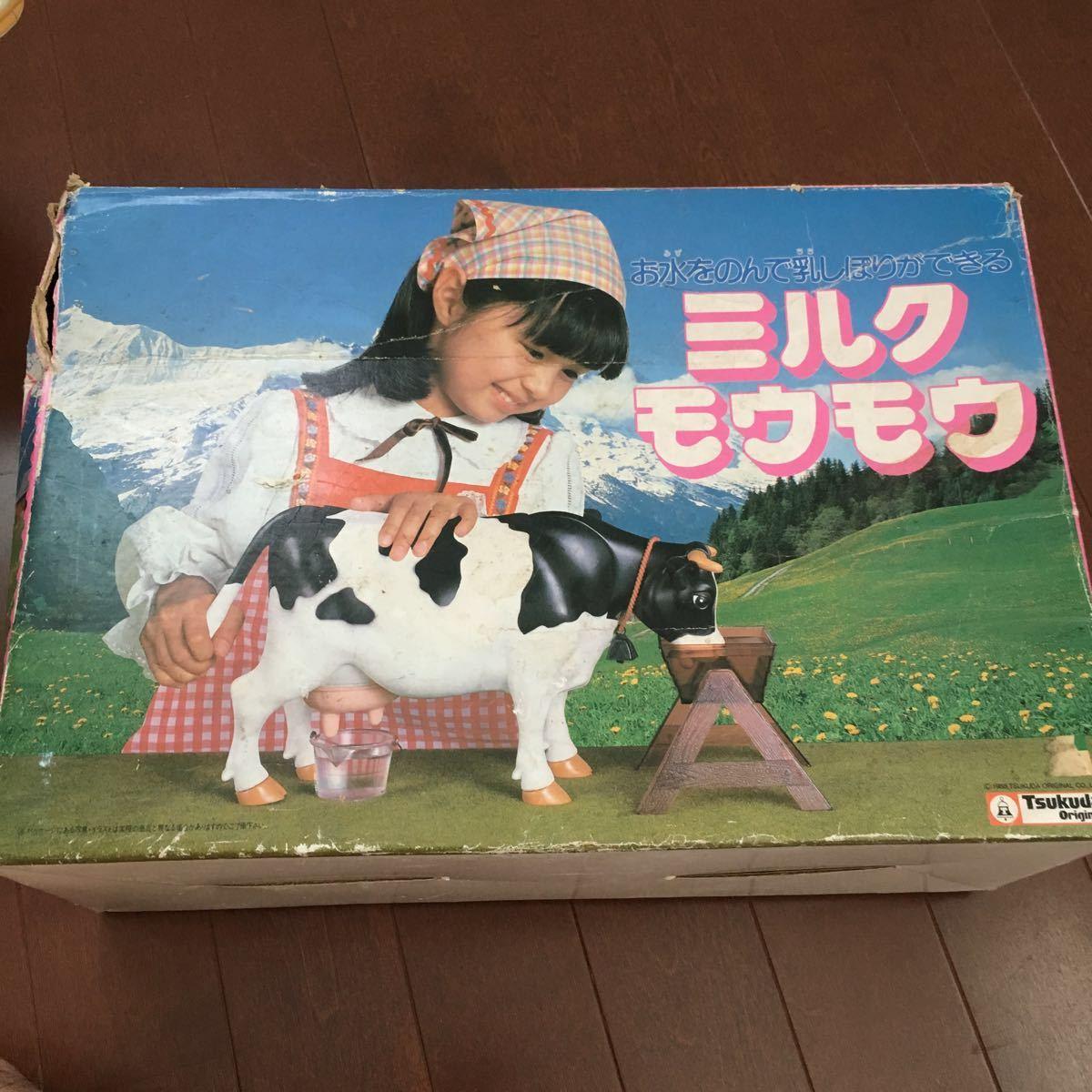 入手困難!ミルクモウモウ ツクダオリジナル 昭和レトロ ビンテージ玩具 MILK MOUMOU 知育玩具 牛 フィギュア ホルスタイン乳牛 搾乳_画像3