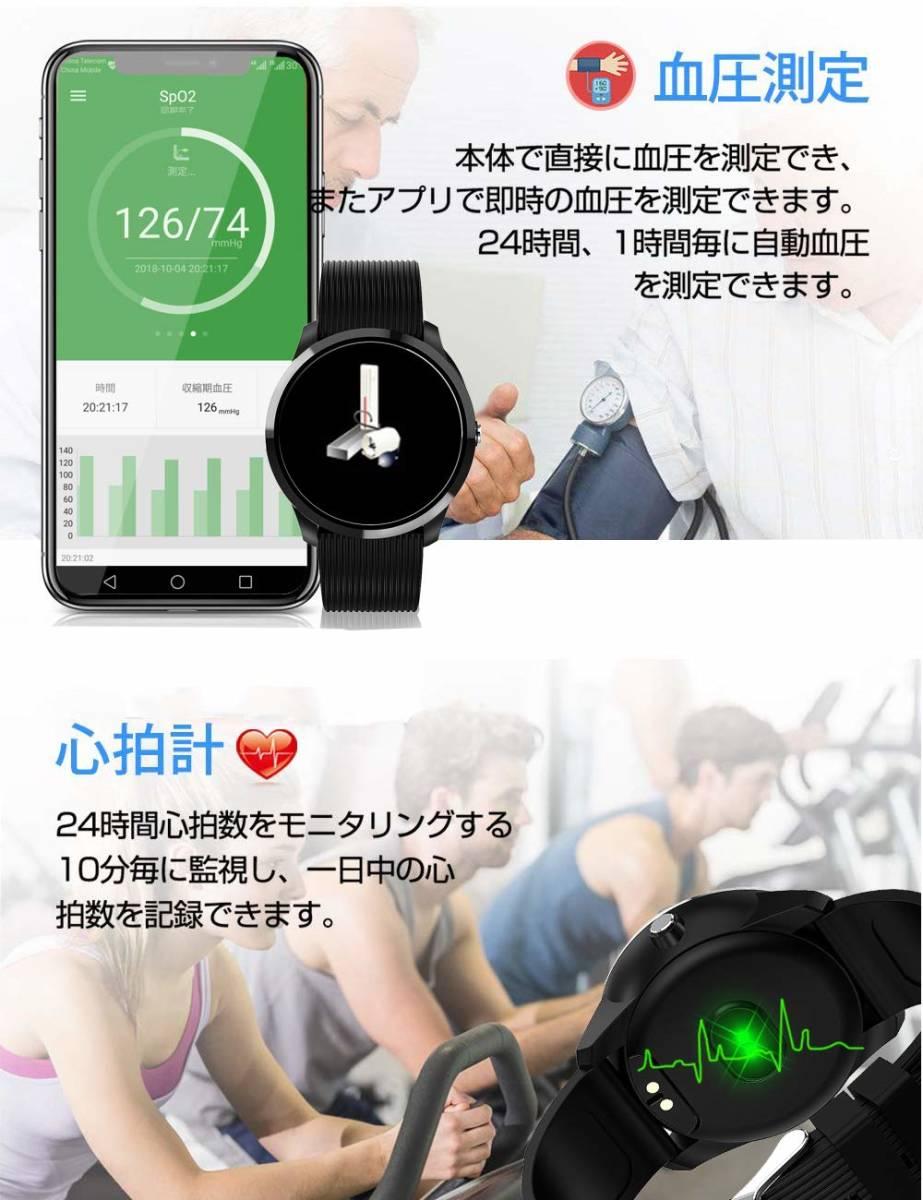 スマートウォッチ 血圧 心拍計 IP67防水 歩数計 活動量計 消費カロリー アラーム 睡眠検測 長座注意 iPhone/Android 日本語対応_画像3