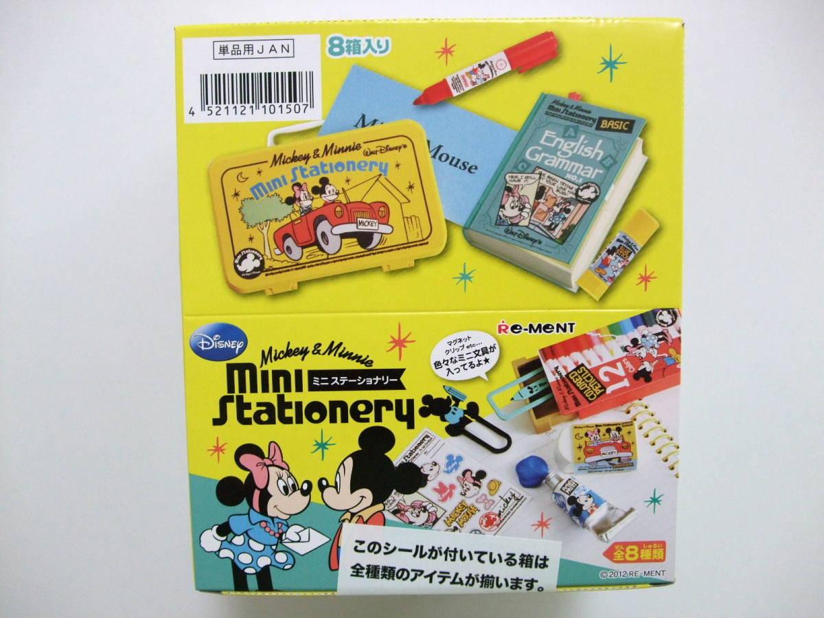 ◆『ミッキー&ミニー ミニステーショナリー』BOX未開封★リーメントぷちサンプル◆