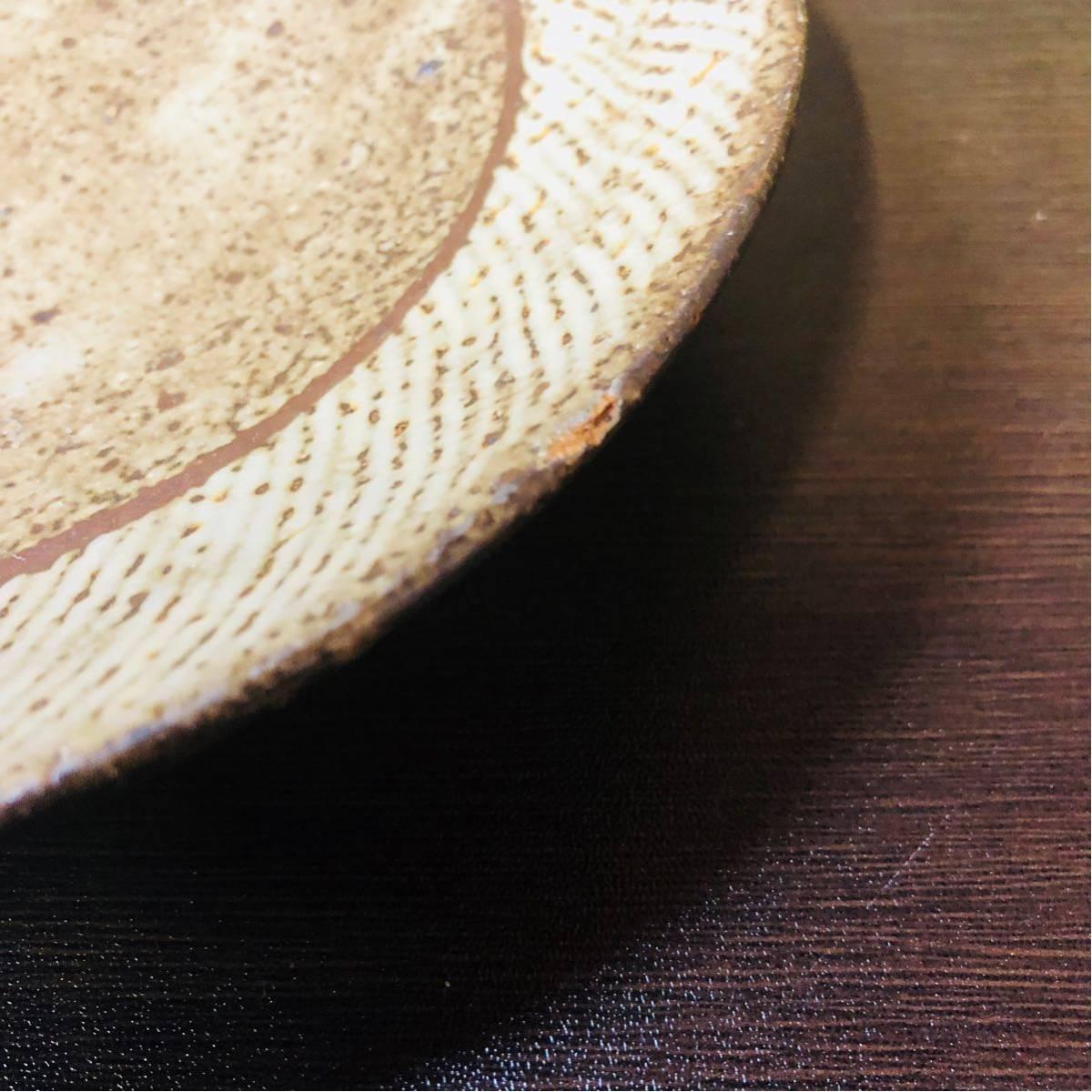 人間国宝 島岡達三 象嵌皿 初期に製作したもの_画像8