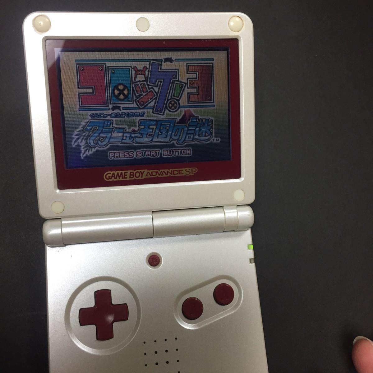 ゲームボーイアドバンスSP ファミコンカラー 送料無料 即決_画像3