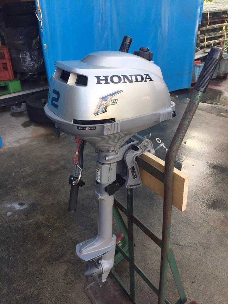 ホンダ船外機2馬力改2.3仕様 キャブレター新品、スターターロープ新品、オマケにソラス製プロペラ付き!