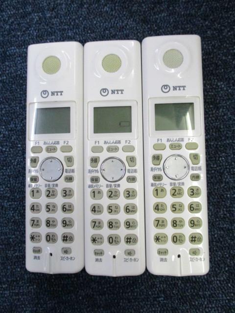 ☆子機3台バッテリー新品☆NTT でんえもん ファクシミリ電話機 FAX P-267W_画像5