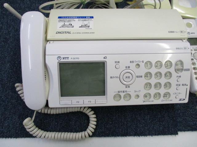 ☆子機3台バッテリー新品☆NTT でんえもん ファクシミリ電話機 FAX P-267W_画像2