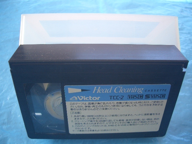 *Victor Head Cleaning ( dry )CASSETTE TCC-2(VHS-C|S VHS C ) postage ( all country )180 jpy