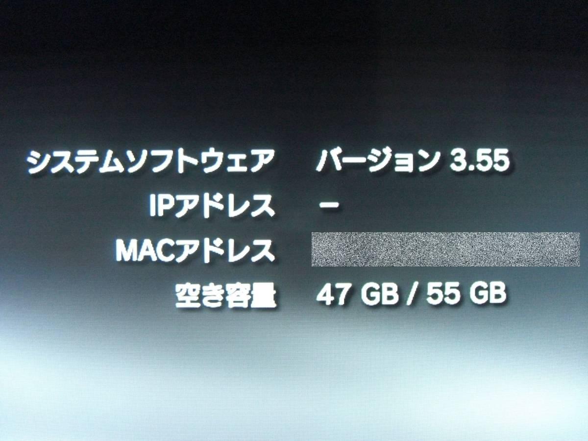 1 ジャンク まとめ PS3本体4台 コントローラー4個 2000A 2500B CECHL00 CECHA00_画像7