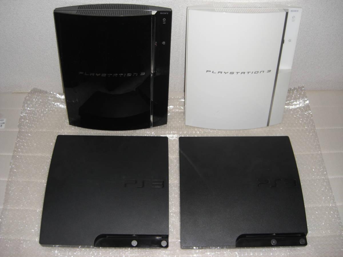 1 ジャンク まとめ PS3本体4台 コントローラー4個 2000A 2500B CECHL00 CECHA00