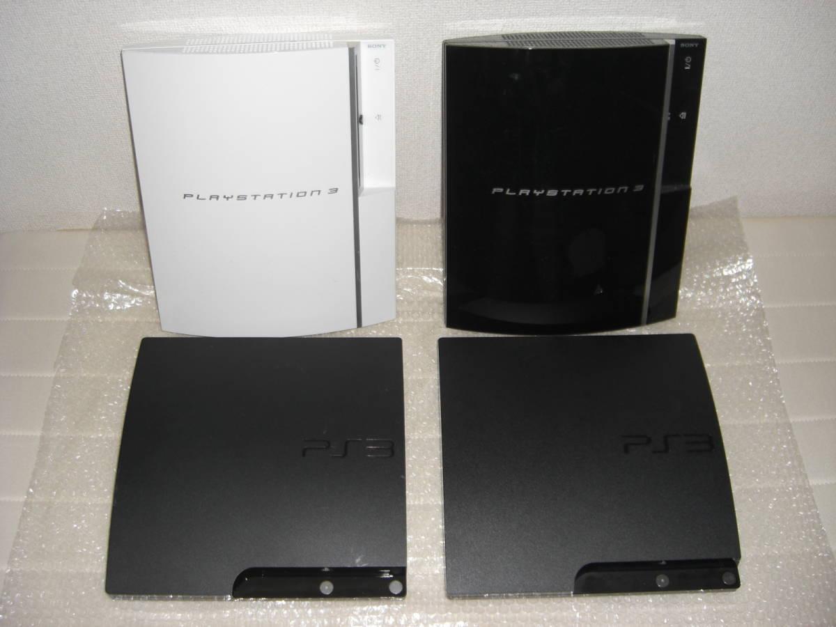 2 ジャンク まとめ PS3本体4台 コントローラー4個 2000A 2500B CECHL00黒 CECHL00白