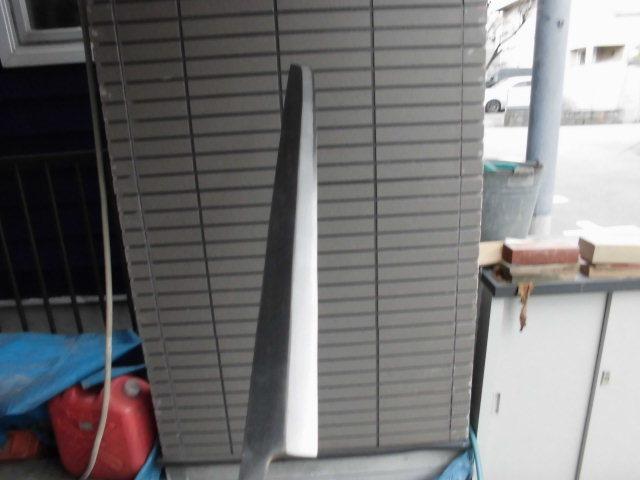 超大型・マグロの解体胴切り包丁・弐尺五寸・750㍉_画像5