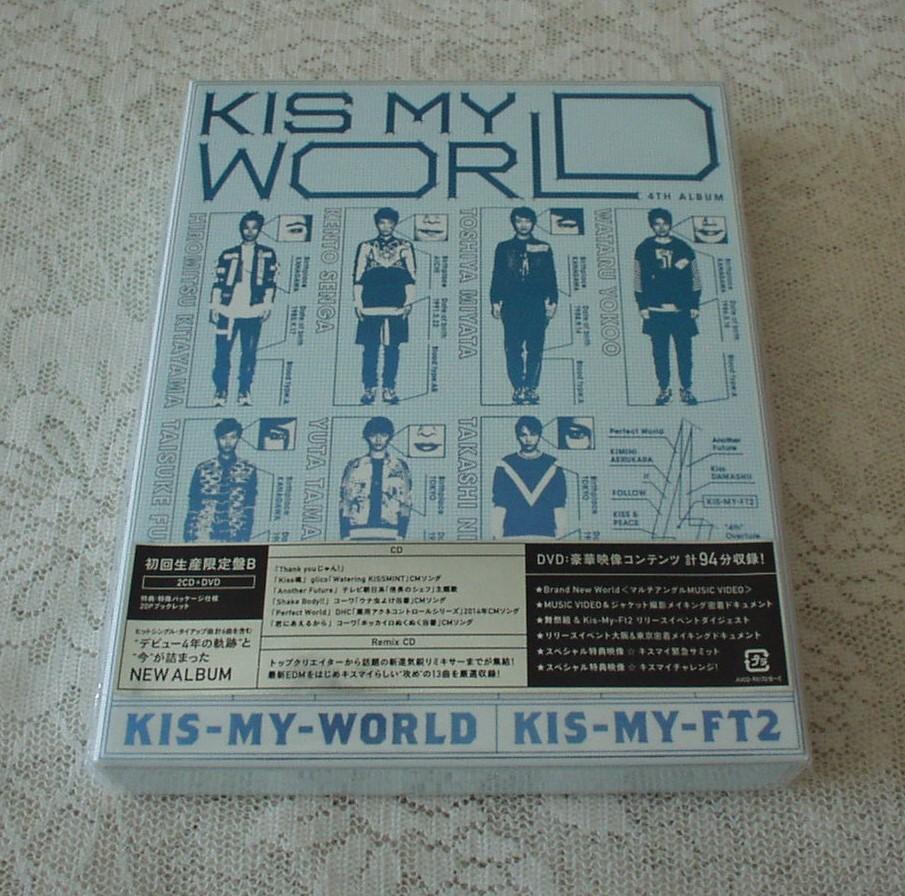 Kis-My-Ft2 ★ KIS-MY-WORLD 初回生産限定盤B 2CD+DVD