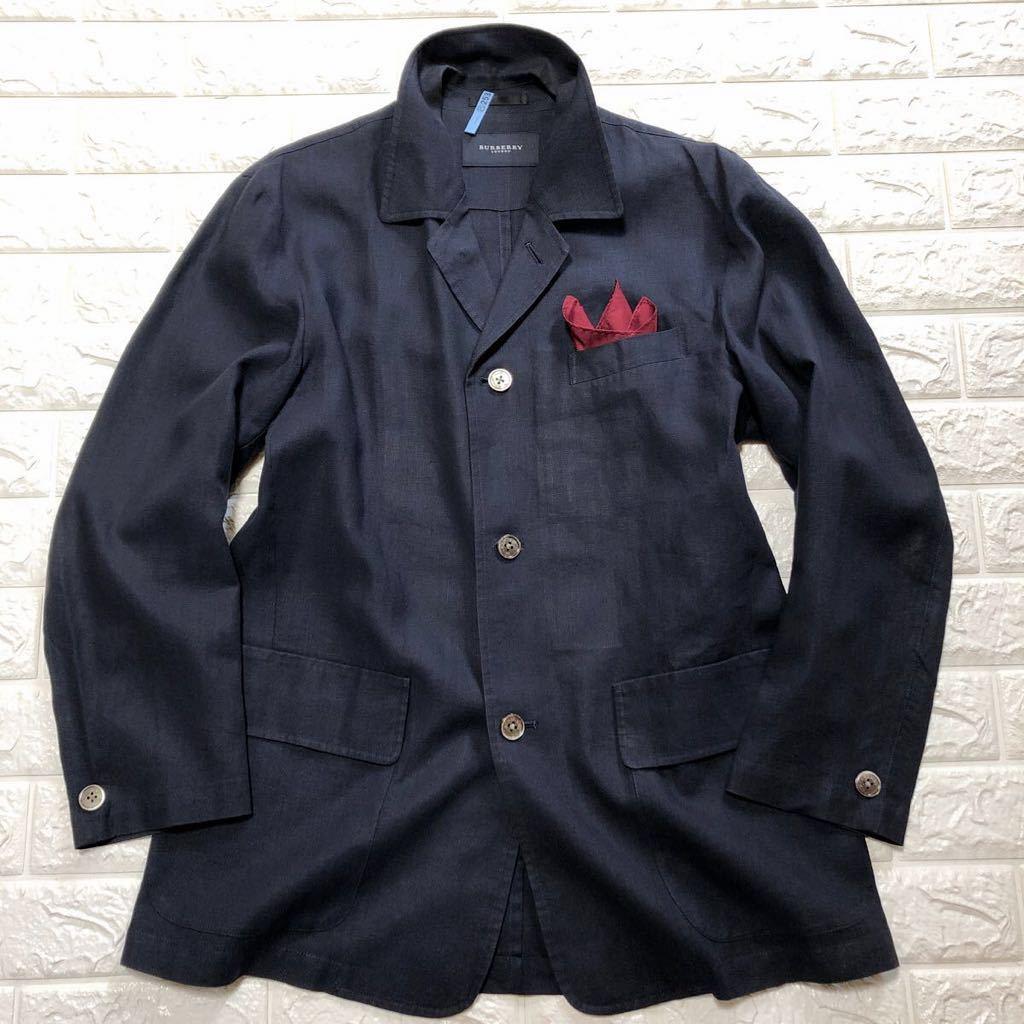 バーバリーのテーラードジャケット