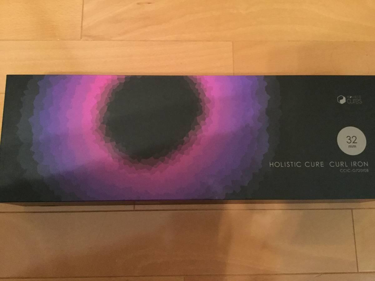 【未使用】クレイツ ホリスティックキュア カールアイロン 32mm (LUMIELINA リュミエリーナ ヘアビューロンよりも)_画像2