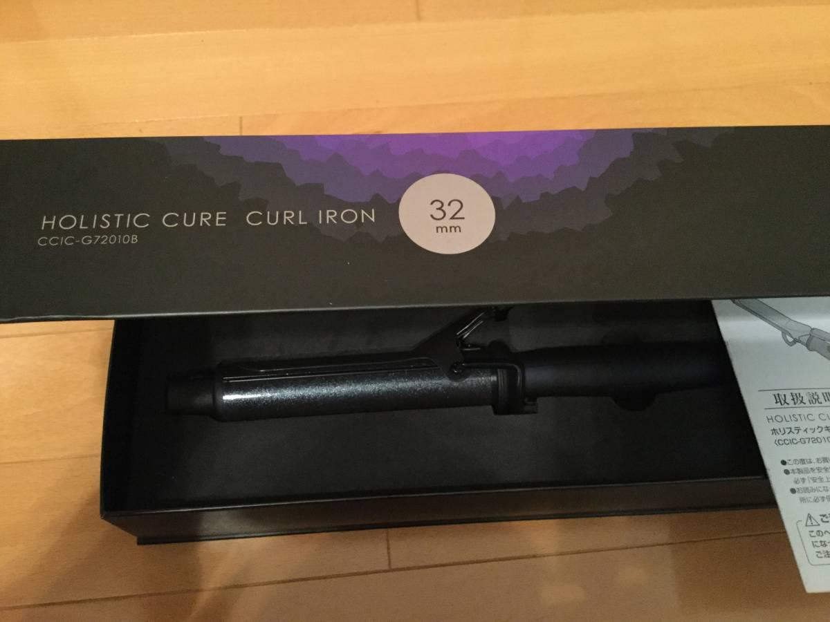【未使用】クレイツ ホリスティックキュア カールアイロン 32mm (LUMIELINA リュミエリーナ ヘアビューロンよりも)