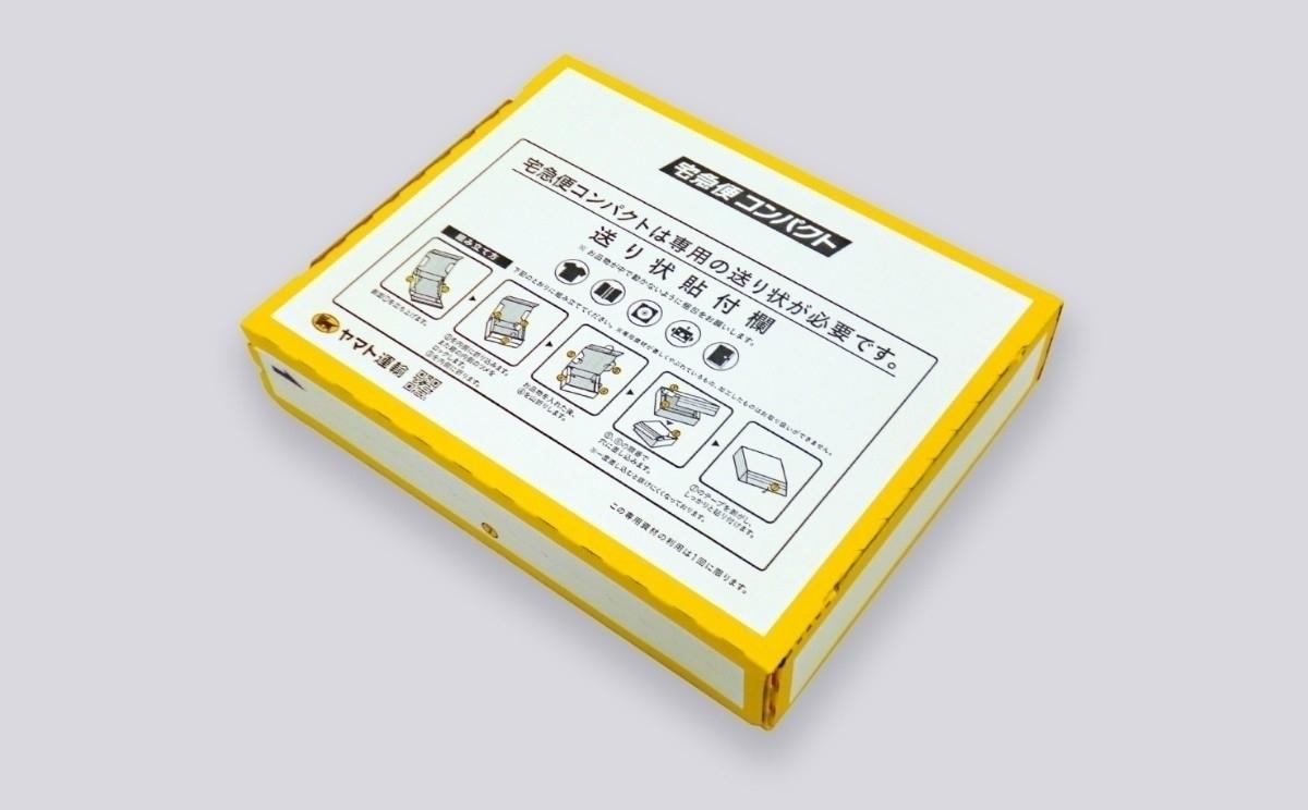 送料444円~未使用!CDRI-LU24IXA CDレコ スマートフォン用CDレコーダー Android、iPhone両対応 USB Type-C接続対応_画像5