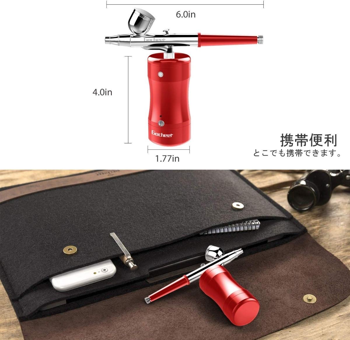 新品未使用 エアブラシ コンプレッサー USB充電ライン オイルレス シングルアクションエアブラシ付きPS-1/8 日本語取扱説明書_画像2