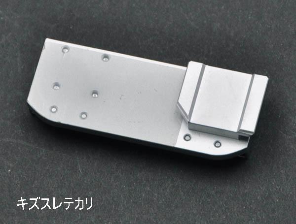 Double-Shoe Adapter typeA Voigtlander フォクトレンダー ダブルシューアダプター Aタイプ used_画像5