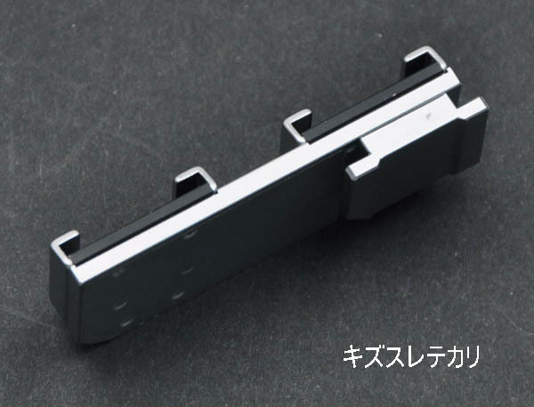 Double-Shoe Adapter typeA Voigtlander フォクトレンダー ダブルシューアダプター Aタイプ used_画像4