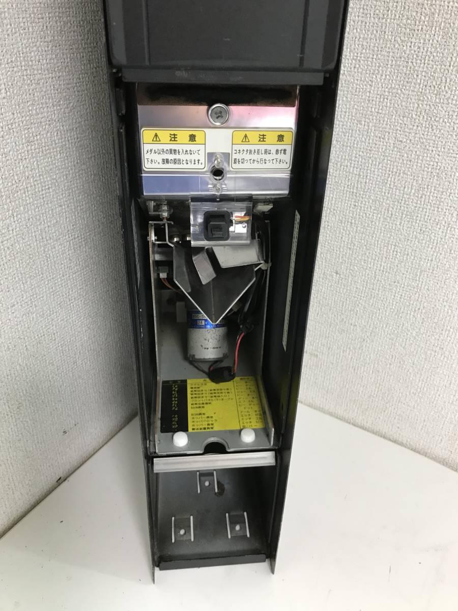 ※送料無料 100円硬貨両替機 JCM REX-PROZ(受皿) 限定20本・保証付 5/25_ホッパーは分解・清掃・改造して出荷します