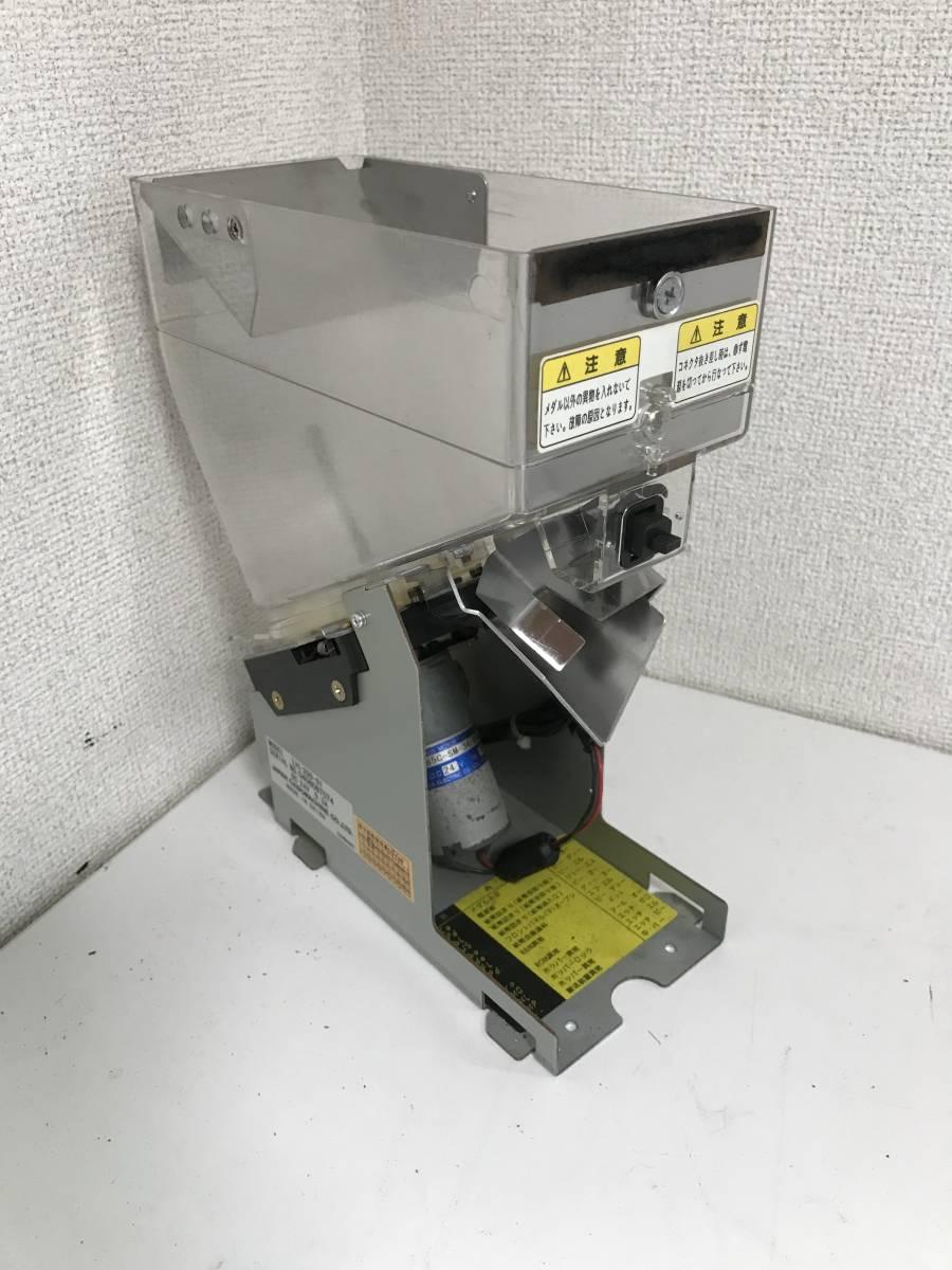 ※送料無料 100円硬貨両替機 JCM REX-PROZ(受皿) 限定20本・保証付 5/25_ホッパー単体