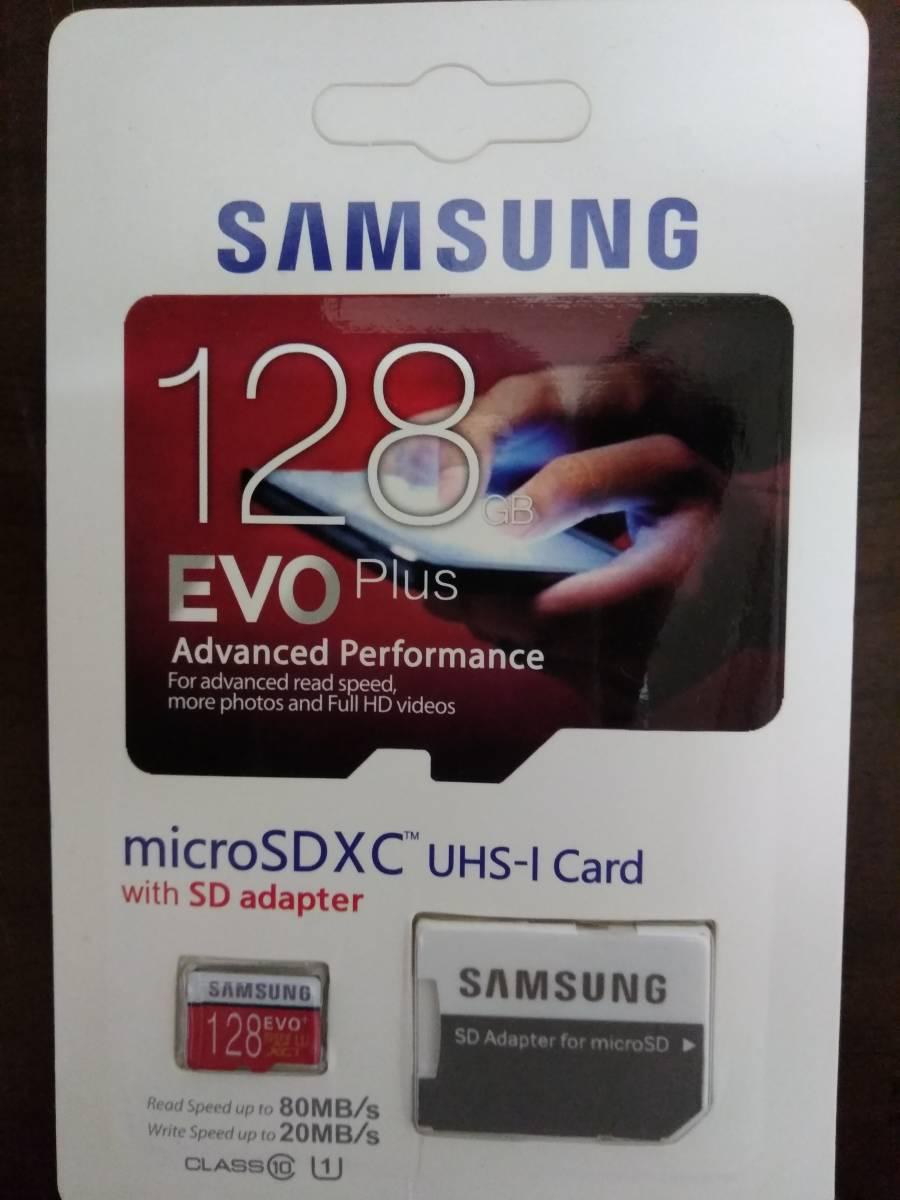 【新品未使用ジャンク品・送料無料・1円スタート】サムスン128GB EVO+ microSDXC UHS-1 Card with SD adapter