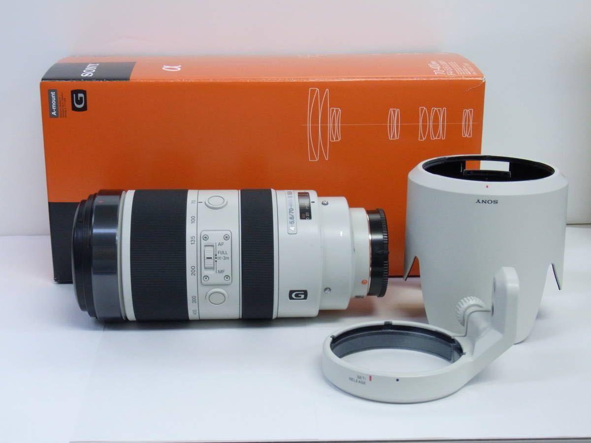 【美品】SONY 70-400mm F4-5.6 G SSM II SAL70400G2_画像2