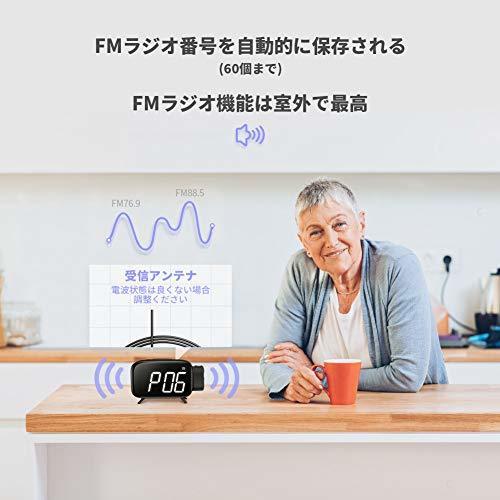 【1円セール】 |目覚まし時計 投影 デジタル時計 FMラジオ スヌーズ機能 投影180°回転可能 壁 天井 LED画面 三階段の明るさ USB給電_画像5