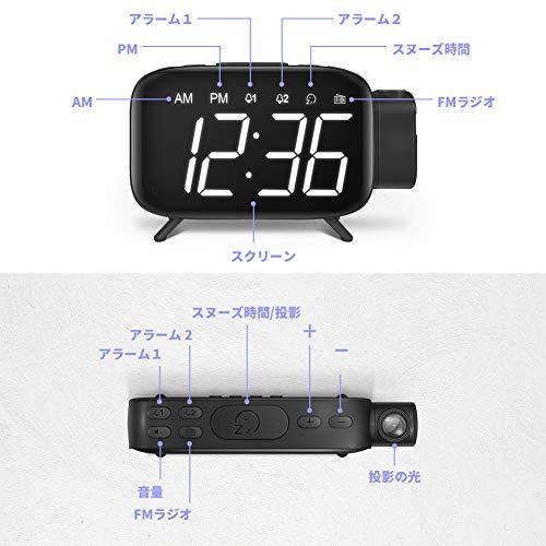 【1円セール】 |目覚まし時計 投影 デジタル時計 FMラジオ スヌーズ機能 投影180°回転可能 壁 天井 LED画面 三階段の明るさ USB給電_画像7