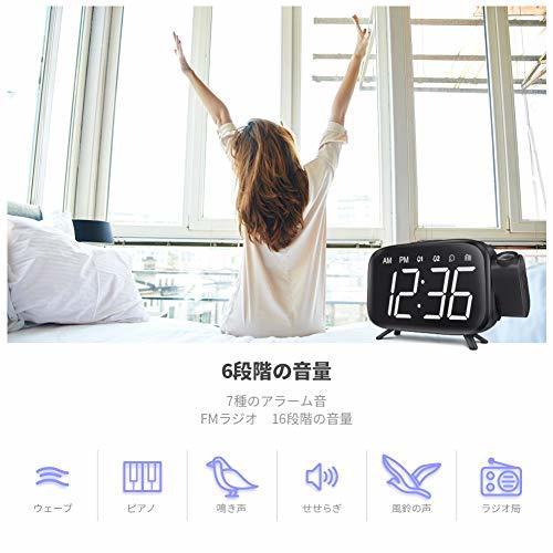 【1円セール】 |目覚まし時計 投影 デジタル時計 FMラジオ スヌーズ機能 投影180°回転可能 壁 天井 LED画面 三階段の明るさ USB給電_画像3