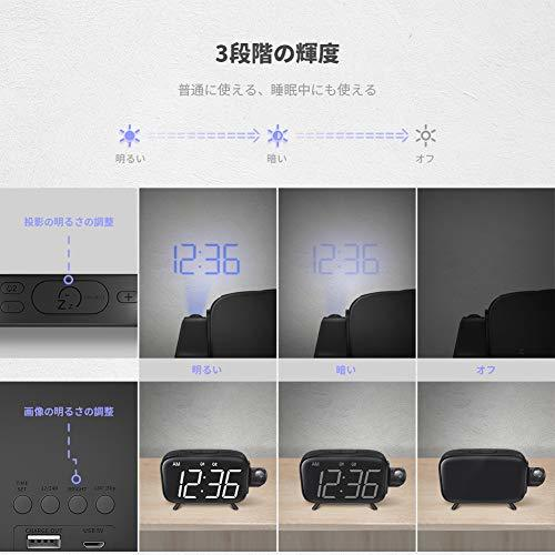【1円セール】 |目覚まし時計 投影 デジタル時計 FMラジオ スヌーズ機能 投影180°回転可能 壁 天井 LED画面 三階段の明るさ USB給電_画像6
