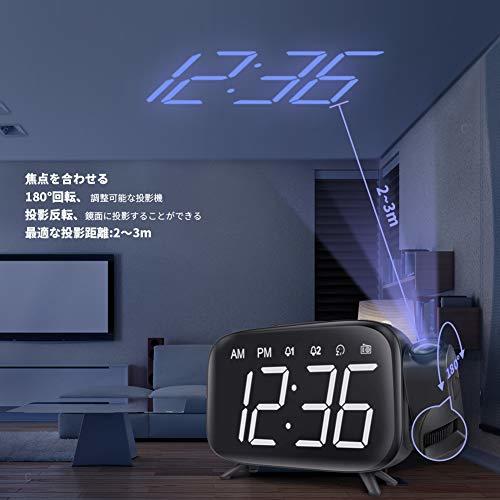【1円セール】 |目覚まし時計 投影 デジタル時計 FMラジオ スヌーズ機能 投影180°回転可能 壁 天井 LED画面 三階段の明るさ USB給電_画像2