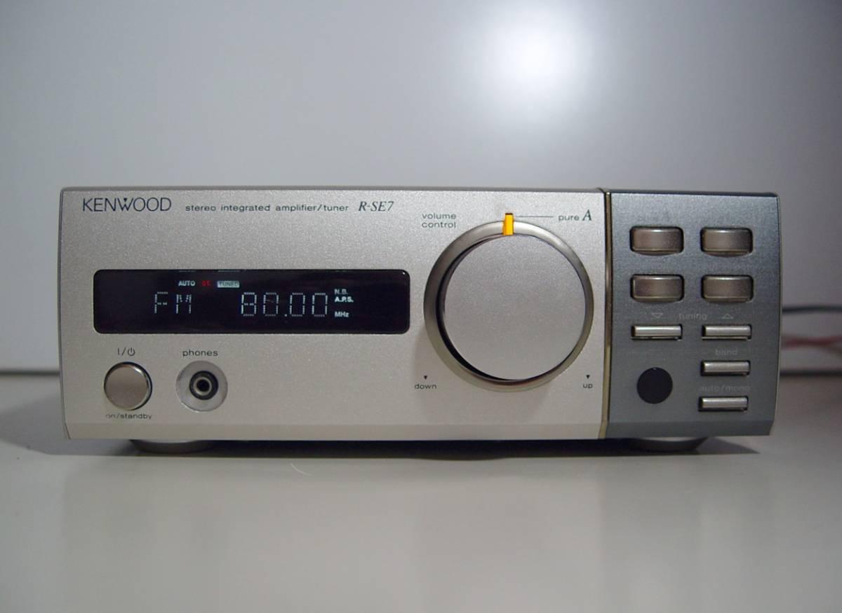 KENWOOD R-SA7 (小型ステレオアンプ)_画像1